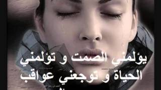 getlinkyoutube.com-وحشني بجد صحيح