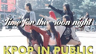 [KPOP IN PUBLIC] GFRIEND(여자친구) _ Time for the moon night(밤) Dance Cover by FELLAS from Indonesia