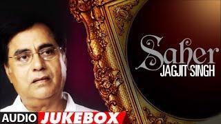 Jagjit Singh Ghazals - Saher Album Full Songs Jukebox