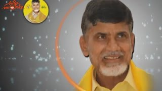 Special AV On Chandrababu Naidu at Lion Audio Launch