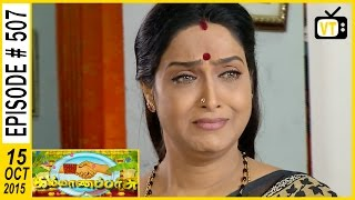 getlinkyoutube.com-Kalyana Parisu - Tamil Serial | Episode 507 | 15/10/2015
