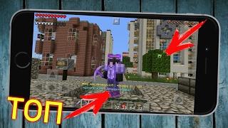 getlinkyoutube.com-Два Крутых Миров на Сервере в Minecraft PE 1.0.0 - 1.0.3 + Как правильно зайти на сервер