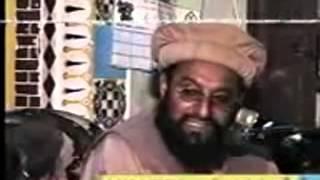 getlinkyoutube.com-SHEIKH UL QURAN HAZRAT ALLAMA AHMED SAEED KHAN MULTANI RA