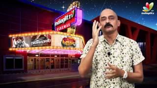 Valiyavan Review | Kashayam with Bosskey | Jai, Andrea Jeremiah  Tamil Movie
