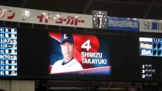 getlinkyoutube.com-2009/4/9 埼玉西武ライオンズ スタメン