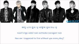 getlinkyoutube.com-B.A.P - 1004 (Angel) [Hangul/Romanization/English] Color & Picture Coded HD