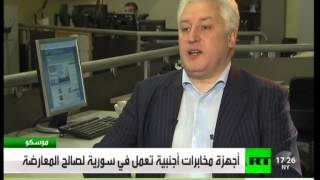 getlinkyoutube.com-كوروتشينكو : القدرات العسكرية السورية