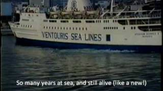 getlinkyoutube.com-Piraeus port 1995
