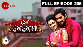 Mo Jeje Maa - Episode 205 - 27th March 2017
