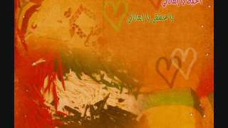 getlinkyoutube.com-MY LOVE UAE ...احبج يا اماراتي.wmv