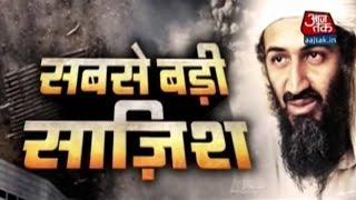 Vaardat: How Osama bin Laden planned 9/11? (PT-1)