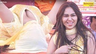 RC Upadhyay ने दिखाया खतरे का निशान | RC New Dance 2017 | Haryanvi Dance