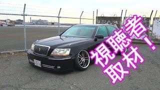 getlinkyoutube.com-17マジェスタ 鬼キャン VIP Car 車高短! 取材シリーズ!Vol.25 (TOYOTA CROWN MAJESTA Low slung car Japanese VIP )
