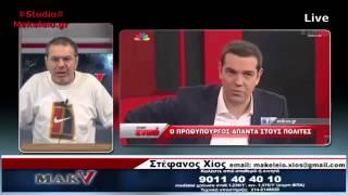 getlinkyoutube.com-Στέφανος Χιοςδιάρρηξη του πρωκτικού υμένα