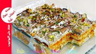 getlinkyoutube.com-حلوى بدون فرن في خمس دقائق روعة في المذاق حلويات سهلة وسريعة التحضير باردة كيك البسكويت