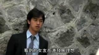 getlinkyoutube.com-明報 - 陳柏霖 以廣東話受訪宣傳《我可能不會愛你》