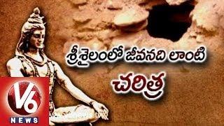 getlinkyoutube.com-Srisailam Mallana Temple - Hidden Secrets