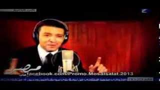 getlinkyoutube.com-أوبريت شكرا للأمه العربيه - مصطفى كامل