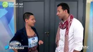 getlinkyoutube.com-Arab Idol - تجارب الاداء - عاتكة بن يوسف
