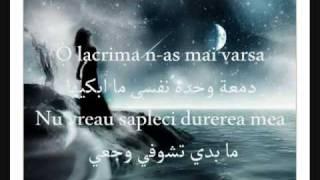 CORADO IUBITO with lyrics