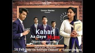 Guru Dakshina - Music + Video    Kahan Aa Gaye Hum - Short Movie    Gaurav Sharma   