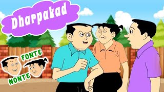 getlinkyoutube.com-Nonte Fonte │ Hindi Kids Animation │ Dharpakad
