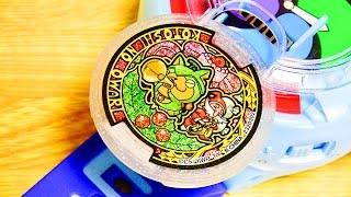 getlinkyoutube.com-妖怪ウォッチ✖メロンニャン今年の終わり【うたメダル】スペシャルインナーセット!クリスマス♪