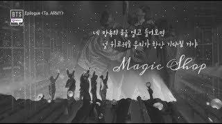 BTS「FMV」  MAGIC SHOP [ARMY VERSION]