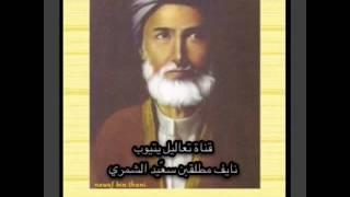 getlinkyoutube.com-قصيدة الشيخ ركان بن حثلين أثنا توجه لحائل