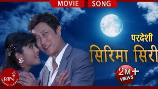 getlinkyoutube.com-New Nepali Movie PARDESHI SONG''Sirima Siri''