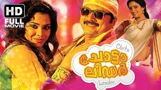 getlinkyoutube.com-New Malayalam Movie 2016 Chotta Leader | New Release 2016