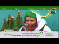 Golden Words - Tauba Ka Tareeqa by Maulana Ilyas Qadri
