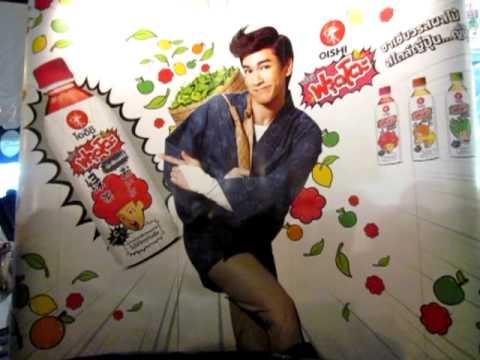 nadech-Oishi งานกาชาด 6-4-2011 (nadechworld) #1.MOV