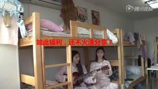 getlinkyoutube.com-寝室两女生弹唱《爸爸去哪儿》惊艳走光