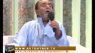 getlinkyoutube.com-Yousaf khan sher bano badal Ustad abdul wahab kaka