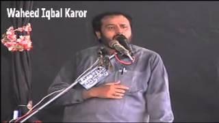 getlinkyoutube.com-Zakir Saqlain Abbas Ghallu  Khan Garh 2013 new