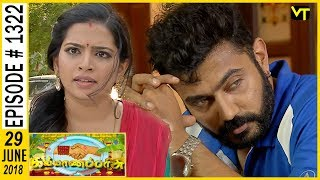 Kalyana Parisu - Tamil Serial | கல்யாணபரிசு | Episode 1322 | 29 June 2018 | Sun TV Serial