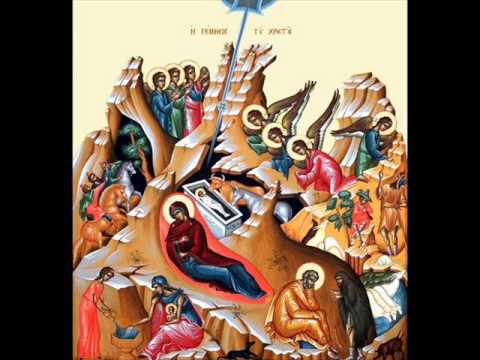 Ηπειρώτικα παραδοσιακά Κάλαντα Χριστουγέννων