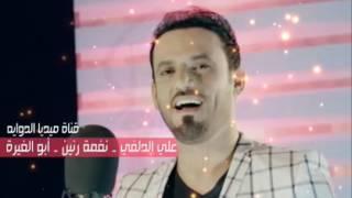 getlinkyoutube.com-علي الدلفي أجمل نغمه حسينيه 2016 الحشد الشعبي   YouTube