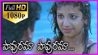 getlinkyoutube.com-Aa Okkati Adakku (1080p) Video Songs (పావురమా పావురమా) - Telugu Video Songs - Rajendra Prasad