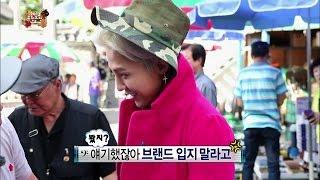 getlinkyoutube.com-【TVPP】GD(BIGBANG) - Buy vintage clothes in Dongmyo, 지드래곤(빅뱅) - 동묘에서 구제 옷 구입 @ Infinite Challenge