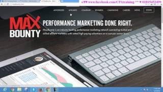 getlinkyoutube.com-Maxbounty new Signup Procedure # Contact: 01815452499