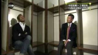 getlinkyoutube.com-カズ×ヒデ対談Part1
