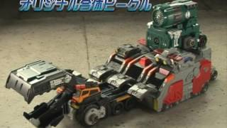 getlinkyoutube.com-Tomica Hero Rescue Force Toys CM