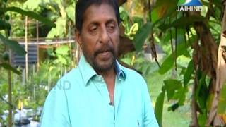 getlinkyoutube.com-Mannile Thaaram Sreenivasan│Jaihind TV