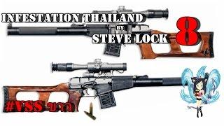 getlinkyoutube.com-Infestation Thailand - Vss ขาว Solo สตรองโฮล (60FPS)