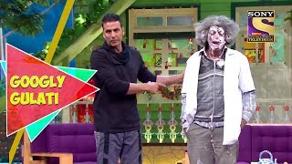 Dr. Gulati Gets Beaten | Googly Gulati | The Kapil Sharma Show