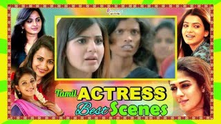 getlinkyoutube.com-Tamil Actress Best Scenes | Latest Tamil Movies | Anushka  | Samanta | Trisha | Anjali | Kamal |