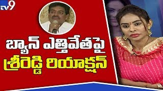 Sri Reddy reacts to lifting of ban by MAA || Tollywood Casting Couch - TV9