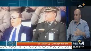 getlinkyoutube.com-مرور عام على الإطاحة بالجنرال توفيق في الجزائر